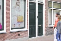 Реклама на ваших окнах
