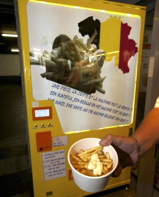 Вендинг-аппарат для картофеля фри