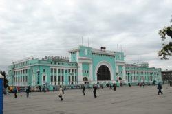Как закрыть ИП в Новосибирске
