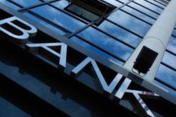 Открытие банка