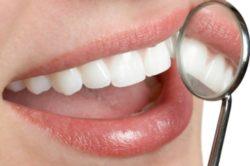 Открытие стоматологии