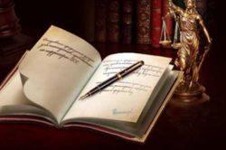 Бизнес-план юридической фирмы и как открыть её