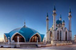 Регистрация ООО в Казани