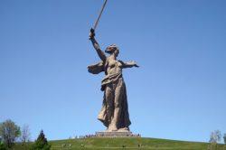 Регистрация ООО в Волгограде