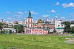 Закрытие ООО в Барнауле