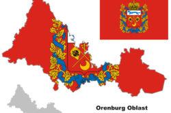 Закрытие ООО в Оренбурге