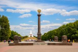 Ликвидация ООО в городе Брянске