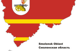 Ликвидация ООО в Смоленске: стоимость и пошаговая инструкция