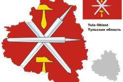Ликвидация ООО в Туле: особенности, способы, цены